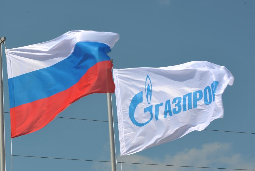 Gazprom-Gives-RUB-7.9-Bln-on-RD-in-2011