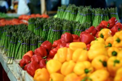 italian_vegetables