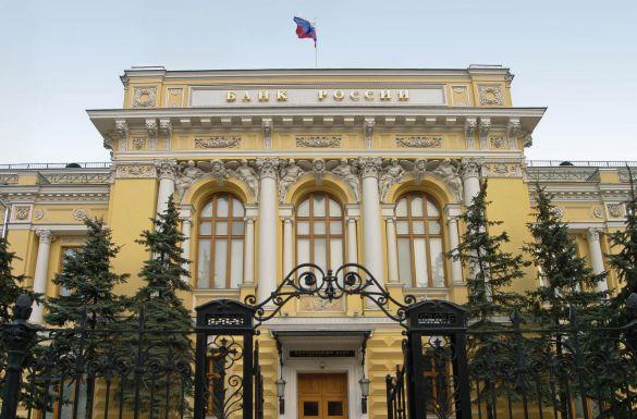 5203-p-07-F_Bank_Rossii_04