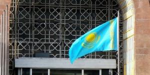 790px-Kazakhstan_flag